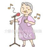 歌をうたう高齢者のイラスト