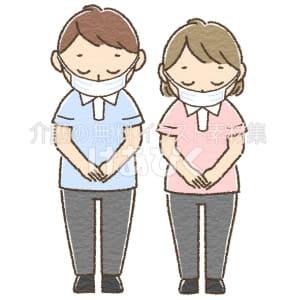 お願い・お辞儀をする介護スタッフのイラスト(マスクあり)