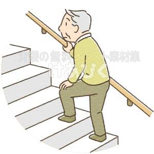 手すりにつかまって階段をのぼる高齢者のイラスト