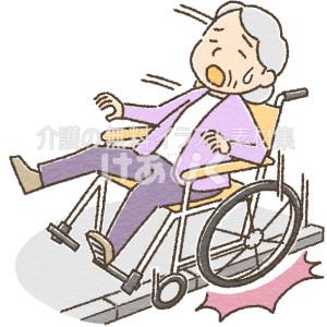 車椅子で段差を踏み外すイラスト