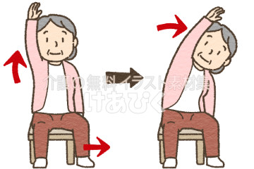 椅子に座って脇伸ばし体操をするイラスト