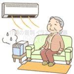 湿度のある暖かい部屋で過ごす高齢者のイラスト