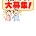 介護求人ポスターのテンプレート(字ナシ