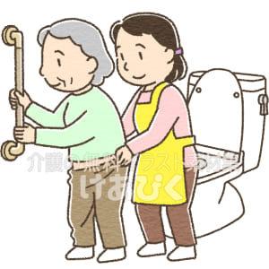 トイレで着脱介助をするイラスト