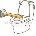 トイレ用手すり前方ボードのイラスト