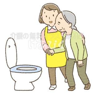 トイレ誘導のイラスト