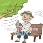 木陰で休む高齢者のイラスト