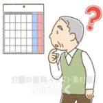 日にちがわからなくなる高齢者のイラスト(見当識障害)