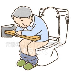 トイレ前方ボードを使用するイラスト