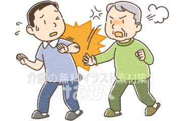暴力をふるう高齢者のイラスト