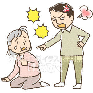 暴言の虐待をうける高齢者のイラスト