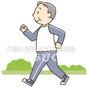ウォーキングをする高齢男性のイラスト