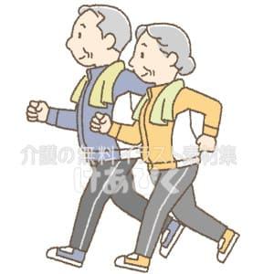 ウォーキングをする高齢者夫婦のイラスト