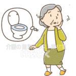 トイレの場所がわからないイラスト(見当識障害)