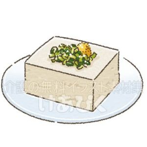豆腐のイラスト