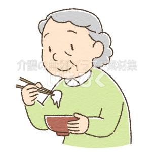 お雑煮(お餅)を食べる高齢者のイラスト